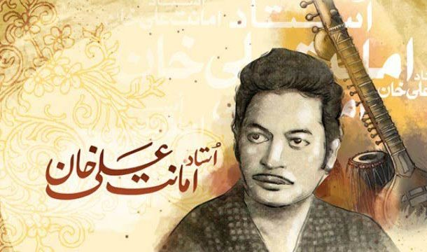 Remembering Classical Maestro 'Amanat Ali Khan'