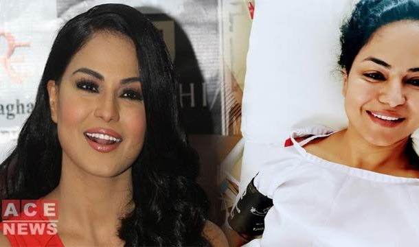 Veena Malik Undergoes Successful Breast Surgery