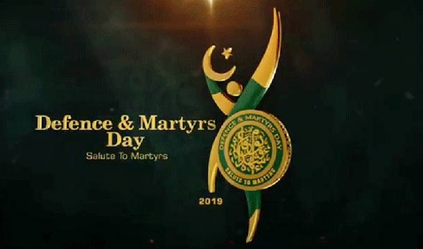 ISPR Releases Promo For Defense Day