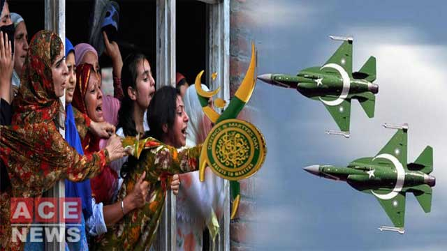 Pakistan Observes Defence, Martyrs Day as Kashmir Solidarity Day