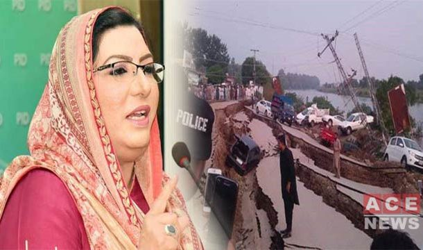 Firdous Ashiq Awan Under Fire Over Insensitive Quake Comments