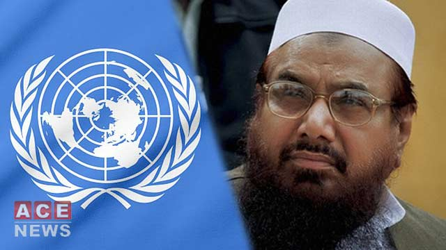 Hafiz Saeed Allowed To Withdraw Money From His Bank Account