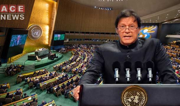 PM Imran Khan Roars in United Nations General Assembly