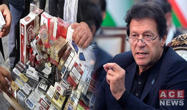 Govt. to Initiate Crackdown Against Illegal Sale Of Cigarette
