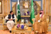 PM Imran Briefs Saudi Crown Prince Over Kashmir Situation