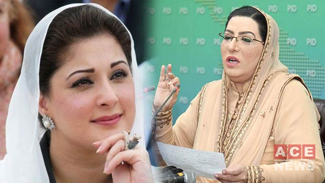 Govt. Decides to Challenge ECP's Ruling in Maryam Nawaz Case