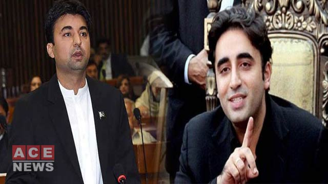Murad Saeed Criticizes Bilawal Over Recent Statements