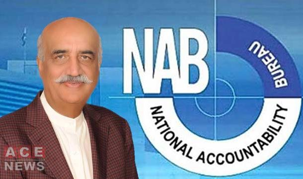 Court Allows NAB to File Supplementary Reference Against PPP Leader