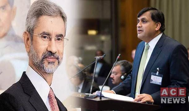 Pakistan Rejects India's Statements on AJK Annexation