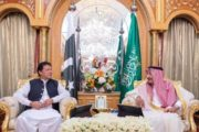 PM Khan Vows Full Support For Protection Of 'Haramain Sharifain'