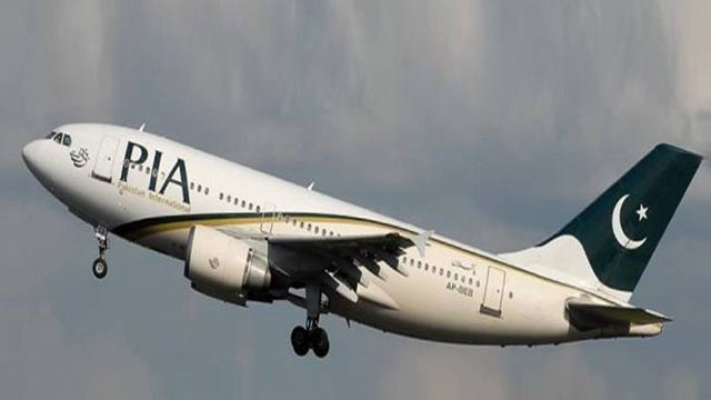 PIA Reduces Fares By 10 percent on Defence Day