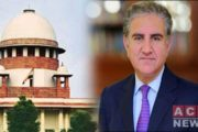 FM Qureshi Reacts On Indian SC's Verdict On Kashmir Curfew