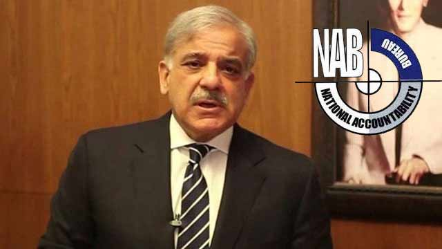 NAB Approves Fresh Inquiries Against Shehbaz Sharif And Others