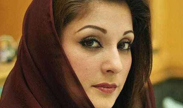 Maryam Angry with Party Leadership on Failure of Lahore Showdown