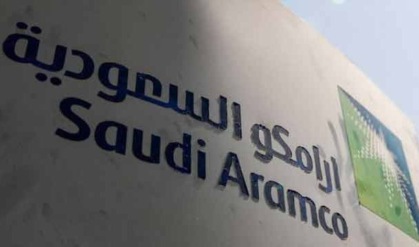 Aramco Earns Limited Proportion of Profit From Foreign Refining