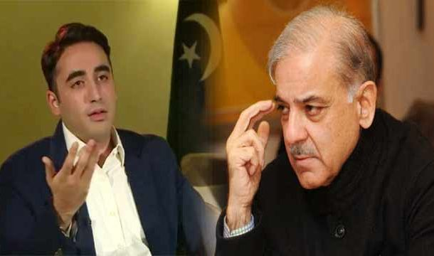 Bilawal, Shehbaz To Discuss Future Strategy For Capital Lockdown