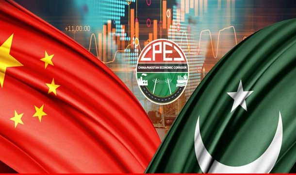 CPEC Project To Develop Infrastructure In Pakistan