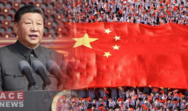 China's Communist Party Marks its 70th Anniversary