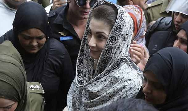 Court Extends Judicial Remand of Maryam, Yousuf till Oct 25