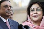 Court Extends Judicial Remand of Asif Zardari, Talpur Till Nov 12