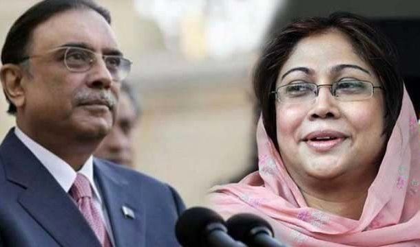 AC Extends Asif Zardari, Faryal Talpur's Remand