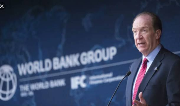 World Bank President Arrives in Islamabad