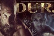 Durj Cleared for Release in Pakistan After Minor Cuts,