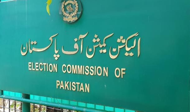PTI Petitions in Foreign Funding Case rejected