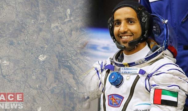 Emirates Astronaut Shares Photos of Mecca From ISS