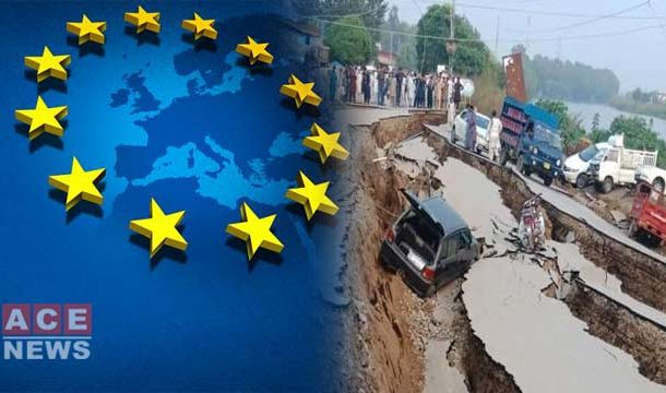 European Union Allocates 300,000 Euros For Pakistani Quake Victims