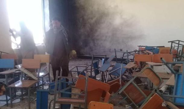 Afghanistan: Over 20 Students Injured In Blast Inside University