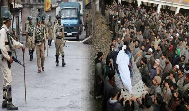 Another Kashmiri Youth Martyred In India's State Terrorism