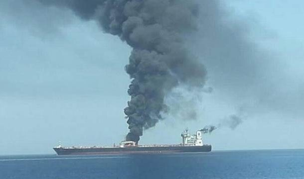 Iranian Oil Tanker Hit by Suspected Missile Strikes Near Jeddah