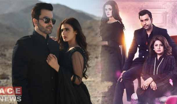 Junaid, Hira Drama Serial 'Muhabbat Na Kariyo' Starting From 11th October