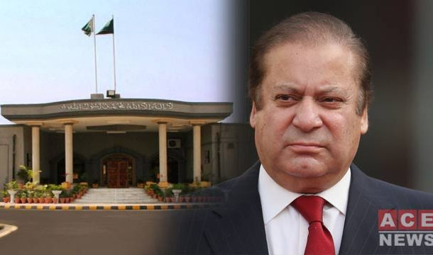 Al-Azizia Reference: Hearing On Nawaz Sharif's Bail Plea Adjourned