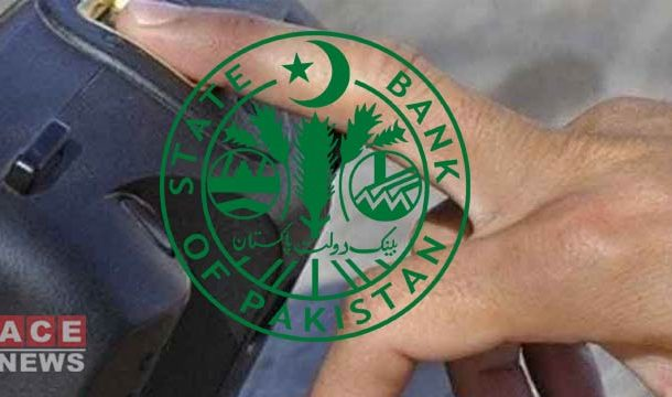 Overseas Pakistanis Can Now Operate Their Bank Accounts