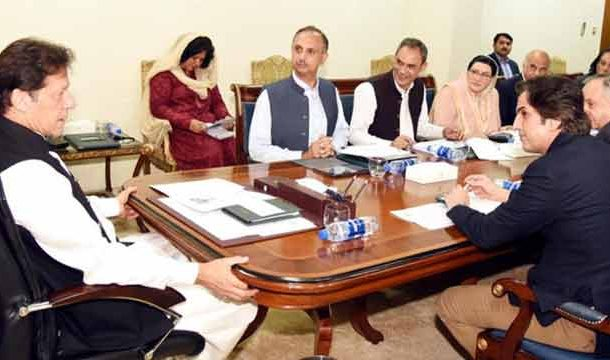 PM Chaired Meeting to Review Progress of special economic zones