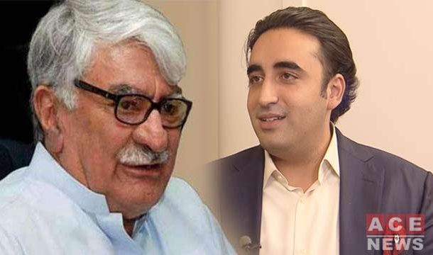PPP, ANP Suggest APC Before Fazal's Azadi March