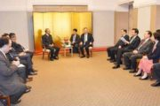Pakistan, Japan Discuss Bilateral Ties