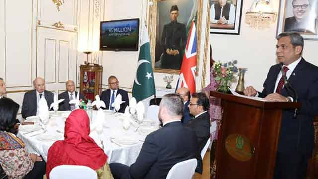 Pakistan Offers Great Opportunities for Foreign Investment: Nafees Zakaria
