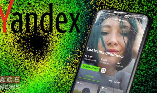 Russia's Yandex Launched Rival to China's TikTok
