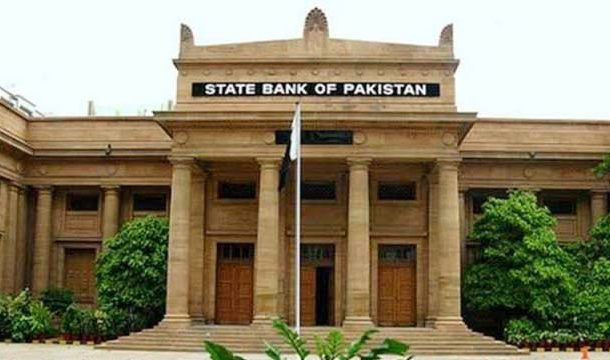 During Lockdown Selected Branches of Banks to Remain Open: SBP