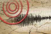 5.8 Magnitude Earthquake Jolts Different Parts of Country