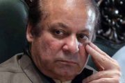VIP Room of Services Hospital Declared Sub-Jail for Nawaz Sharif: NAB