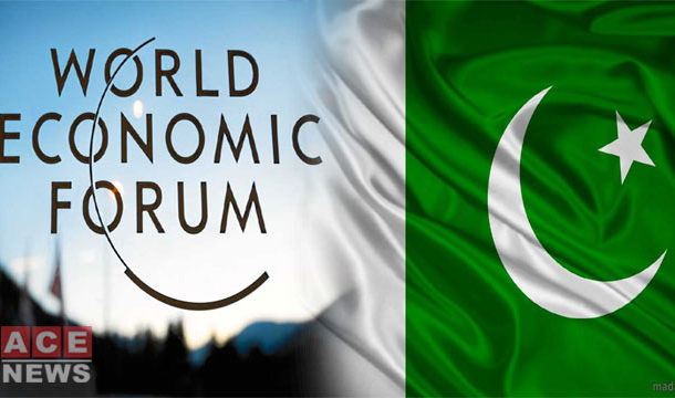Pakistan's Rank Slips 3 Spots On WEF Competitiveness Index