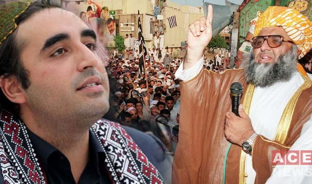 PPP Announces Support For Mulana Fazal's Azadi March