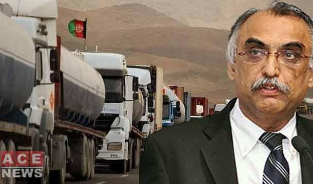 Zaidi Warned Insurance Companies Against Afghan Transit Trade Conditions