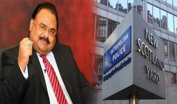 MQM Founder 'Altaf Hussain' Charged With Terrorism Offense