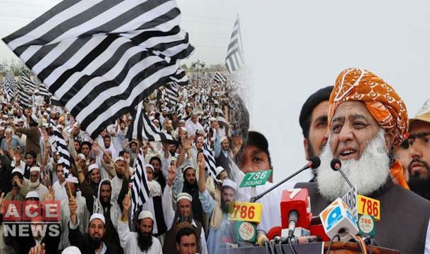 Fazl Led Anti-Govt March To Reach Lahore Today