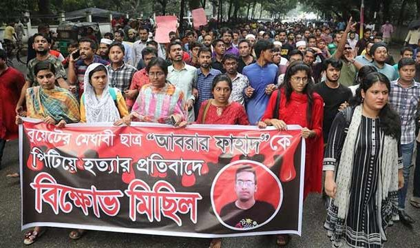 Protests Erupted After Student Beaten To Death In Bangladesh
